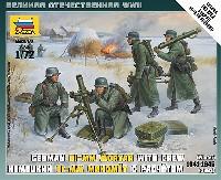 ズベズダART OF TACTICドイツ 81mm 迫撃砲 & クルー 1941-1945 (冬季服)