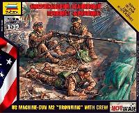 ズベズダART OF TACTIC HOT WARアメリカ ブローニング重機関銃 & クルー