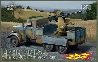 ドイツ アインハイツディーゼル ブレダ 37mm 対空機関砲搭載