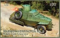 南アフリカ マーモンヘリントン Mk.2 四輪駆動装甲車