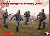 オーストリア-ハンガリー帝国 歩兵 (1914年)