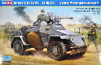 ドイツ Sd.Kfz.221 軽装甲車 初期型