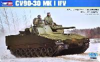 スウェーデン陸軍 CV90-30 Mk.1 歩兵戦闘車