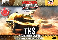 FTF1/72 AFVポーランド TKS 小型戦車 20mm砲搭載型