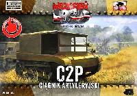 ポーランド C2P 小型牽引車