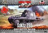 FTF1/72 AFVドイツ Sd.kfz.265 1号指揮戦車