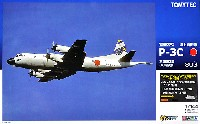 トミーテック技MIX海上自衛隊 P-3C オライオン 第2航空隊 (八戸基地)