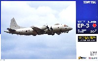 トミーテック技MIX海上自衛隊 EP-3 オライオン 第81航空隊 (岩国基地)
