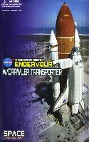 スペースシャトル エンデバー w/クローラ・トランスポーター