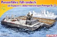 パンツァーフェリー 装甲水陸両用牽引車 (LWS) 試作2号車 / ポンツーンフェリー