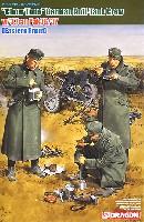 ご飯ですよ ドイツ 対戦車砲要員 & w/3.7cm PaK 35/36対戦車砲