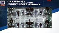 米海軍機セット 3