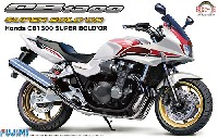 フジミ1/12 オートバイ シリーズホンダ CB1300 スーパーボルドール