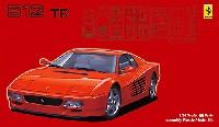 フジミ1/24 リアルスポーツカー シリーズフェラーリ 512TR