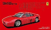 フジミ1/24 リアルスポーツカー シリーズフェラーリ 348GTB