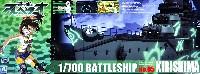 アオシマ蒼き鋼のアルペジオ霧の艦隊 大戦艦 キリシマ