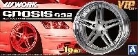 アオシマ1/24 VIPカー パーツシリーズワーク グノーシス GS2