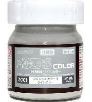 GSIクレオスHMM ゾイドカラーゴジュラス カラー 1 ライトグレー (つや消し)