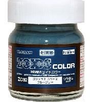 GSIクレオスHMM ゾイドカラーゴジュラス カラー 2 ブルーグレー (つや消し)