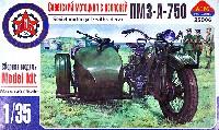 ロシア PMZ-A 750cc サイドカー