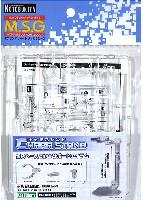 コトブキヤM.S.G モデリングサポートグッズ ベースキャラスタンド