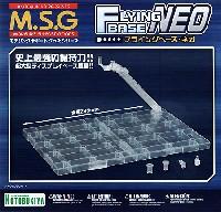 コトブキヤM.S.G モデリングサポートグッズ ベースフライングベース・ネオ