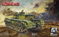 AFV CLUB1/35 AFV シリーズチャーチル 3インチ 自走砲