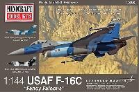 ミニクラフト1/144 軍用機プラスチックモデルキットアメリカ空軍 F-16 ファンシー ファルコン