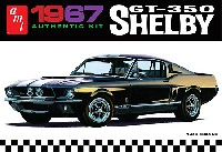 amt1/25 カーモデル1967 シェルビー GT350 (成形色:白)