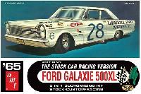 1965 フォード・ギャラクシー 500XL スットクカー フレッド・ロレンツェン