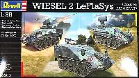 レベル1/35 ミリタリーヴィーゼル 2 LeflaSys (オセロ&AFF&BF/UF)
