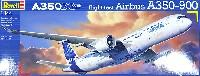 レベル1/144 旅客機エアバス A350-900 Flight test (A350 XWB)