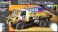 レベルカーモデルメルセデス ベンツ ウニモグ U1300L ラリー