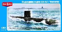 ミクロミル1/350 艦船モデルアメリカ SSN-571 ノーチラス 攻撃型 原子力潜水艦