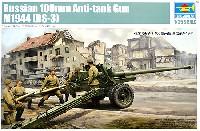 ロシア 100mm 対戦車砲 M1944 (BS-3)
