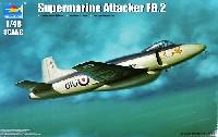 トランペッター1/48 エアクラフト プラモデルスーパーマリン アタッカー FB.2