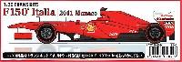 スタジオ27F-1 トランスキットフェラーリ 150° イタリア 2011 モナコGP トランスキット