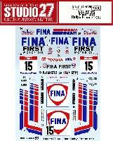 トヨタ セリカ ST165 FINA #15 フランスラリー 1991