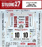 スタジオ27ラリーカー オリジナルデカールトヨタ セリカ ST165 BASTOS #10 モンテカルロラリー 1989