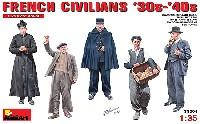 ミニアート1/35 ミニチュアシリーズフランス市民 ('30s-'40s)