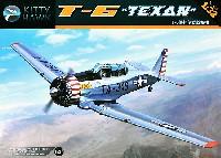 キティホーク1/32 エアモデルノースアメリカン T-6G テキサン
