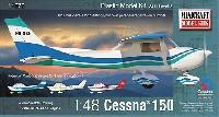 セスナ 150 (アメリカ & カナダマーキング付)