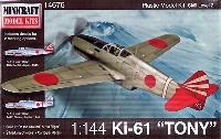 ミニクラフト1/144 軍用機プラスチックモデルキット川崎 Ki-61 三式戦闘機 飛燕