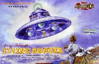 アダムスキー型 UFO (空飛ぶ円盤)