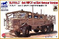 アメリカ バッファロー MPCV 地雷除去車両 w/スラットアーマー