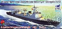 ブロンコモデル1/350 艦船モデル中国海軍 ミサイル駆逐艦 052D型 長沙 (173号)