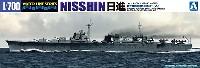 アオシマ1/700 ウォーターラインシリーズ特殊潜航艇搭載母艦 日進
