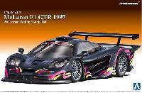 マクラーレン F1 GTR 1997