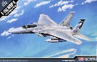 F-15C イーグル MSIP 2 第173戦闘航空団
