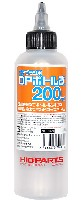 HIQパーツ塗装用品エアブラシ用 DPボトル改 (200ml) (1個入)